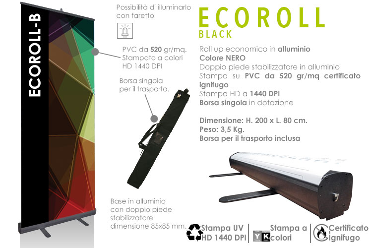 Roll up economico nero 200x80 cm.